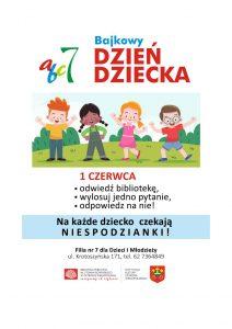 Ogłoszenie dotyczące obchodów Dnia Dziecka w Bibliotece Dla Dzieci i Młodzieży